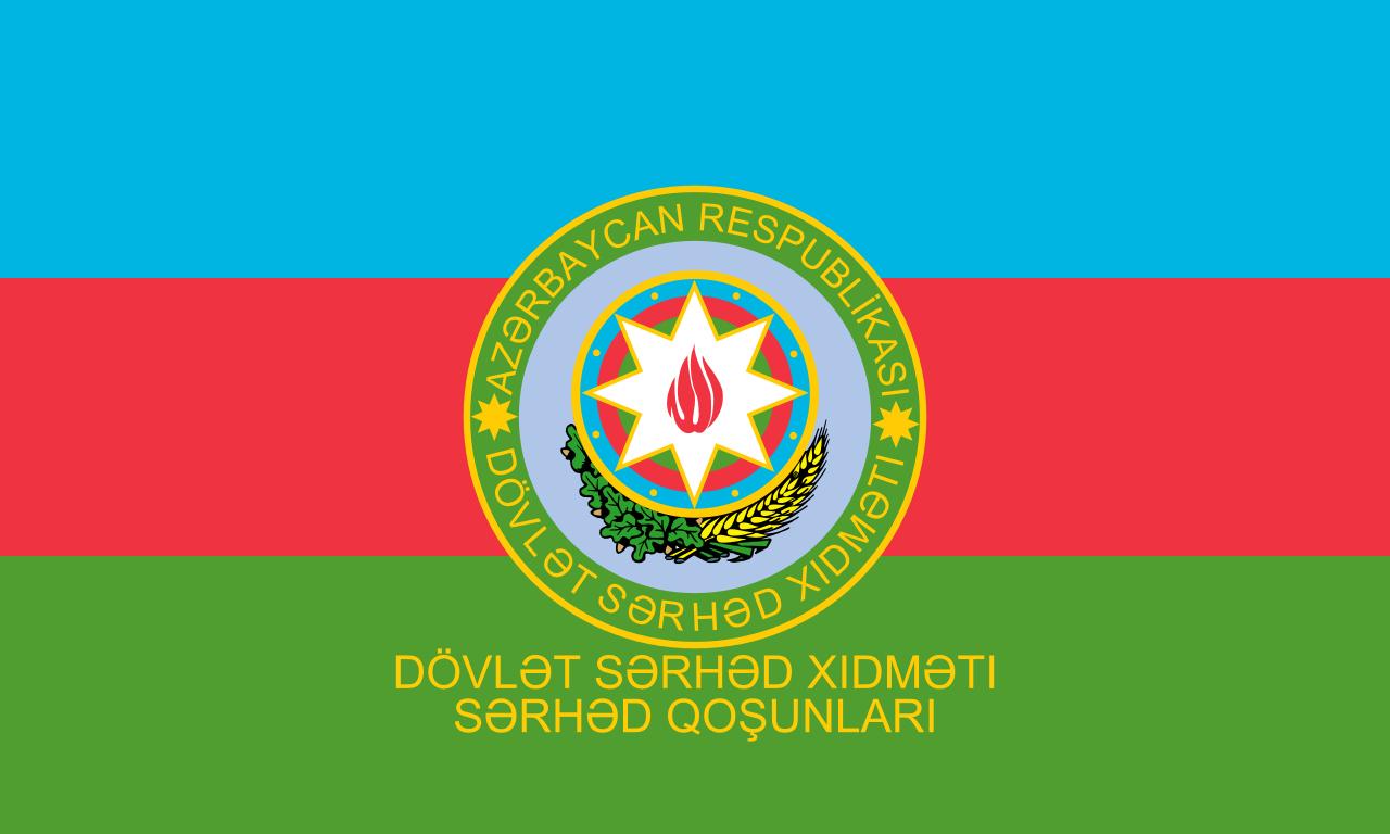1280px-Azerbaijan_Border_Guards_Standard_(Reverse).svg.png