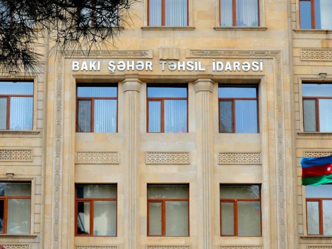 Bakı Şəhər Təhsil İdarəsi